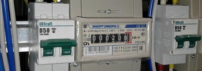Электрик Новосибирск. Услуги, вызов на дом