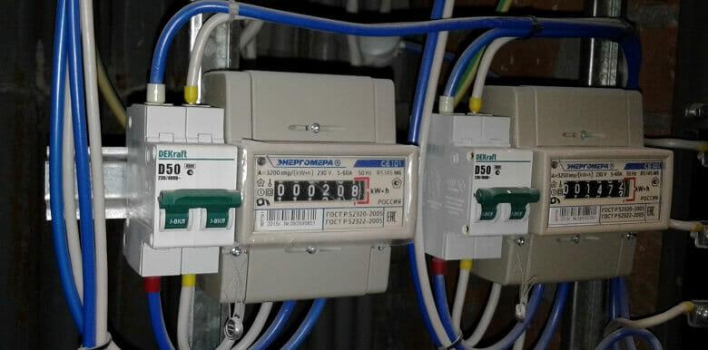 Электрик Новосибирск, недорогие услуги на дом